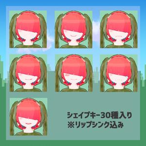 【VRChat】キウフィ【VRM・Quest対応】