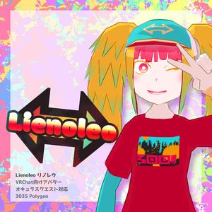 【VRChat】リノレウ【VRM・Quest対応】