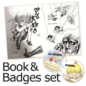 アルミンたん Book&Badges set