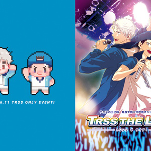 TRSS THE LIVE!パンフレット