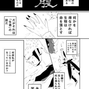 salt salt and sugar【コピー本付】