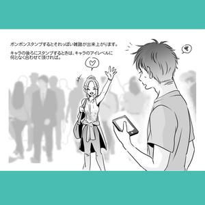 【クリスタ専用】モブブラシセット(グレー)6点+おまけ1点