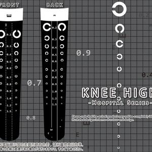 視力検査ニーハイ Visual Acuity Knee High Socks