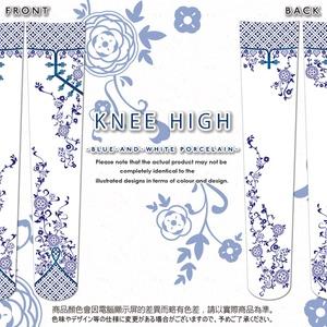 青花瓷柄のチャイナドレスニーハイ Porcelain Print Knee High Socks