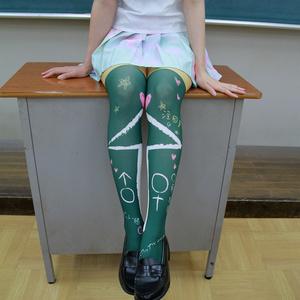 相合傘ニーハイ Love Umbrella Knee High Socks