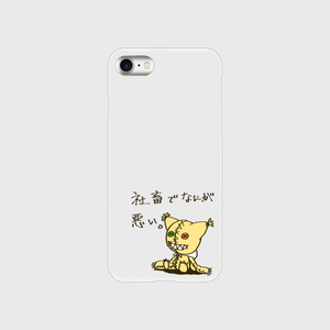 トクナガiPhone8ケース