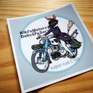 Kiki's Motorcycle Delivery Serviceステッカー