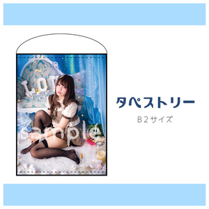 【C96新作】タペストリー【グッズ】