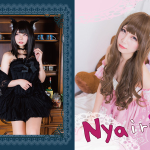 Nyairu