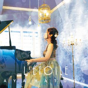 ピアノ伴奏版【イオニュセオ星祝歌】1曲DL 【YUKA+HATORI】(イベント限定)