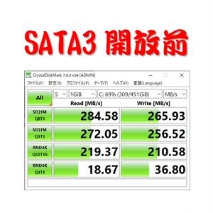 『Panasonic Let's note CF-SX3シリーズ SATA3開放マニュアル』初版