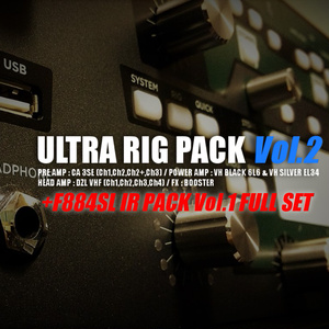 (IR同梱版) F884 SOUND LAB ULTRA RIG PACK Vol.2 (CA 3SE / DZL VHF)