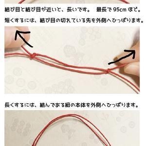 リザベーションキーネックレス(赤紐)
