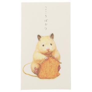 【ポチ袋】あみハム