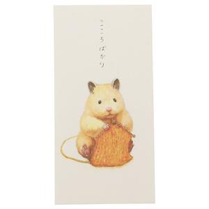【封筒】あみハム