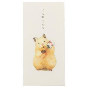 【封筒】タネぽち