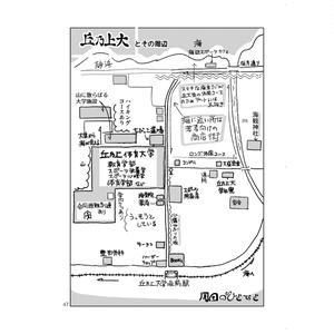 DL版)周囲のひとびと~出会い編