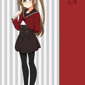 機械少女制服録 2016A/W