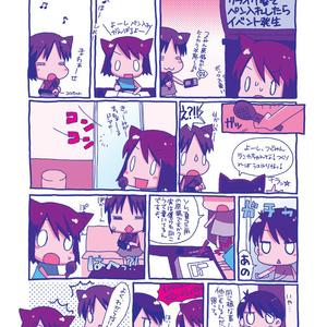 1P漫画庫②