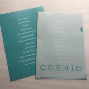 cosmie ファイル