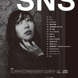 SNS -Best of Sakura NeoMilitary Songs1~6-
