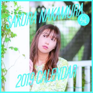 桜村・中村桜2019年卓上カレンダー