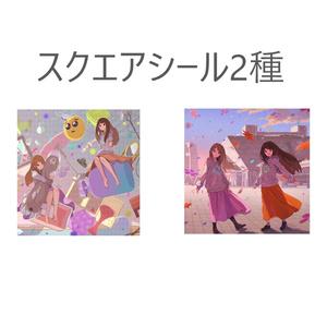【数量限定】chelipleCDグッズセット(特典付き)