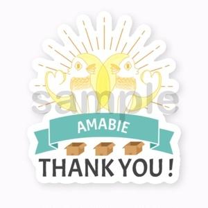 アマビエさん配達ありがとうステッカー