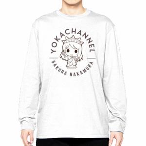 よかちゃん1周年ロングTシャツ
