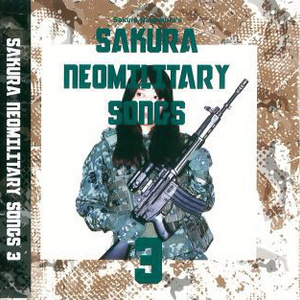 SakuraNeoMilitarySongs3