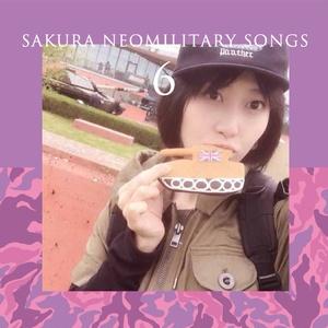 SakuraNeoMilitarySongs6