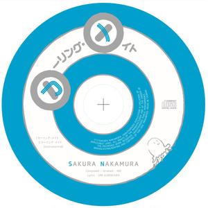 「カーリング・メイト」マフラータオル+CDセット