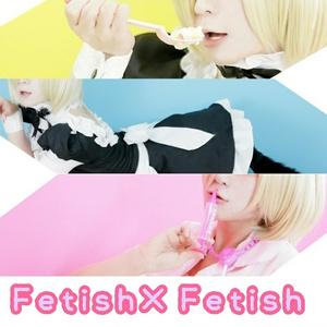Fetish×Fetish