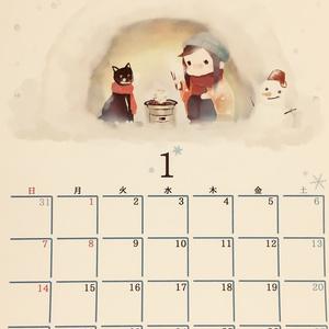 創作カレンダー(2018)