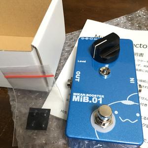 みかんブースター MiB.01