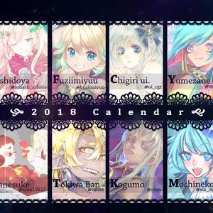 2018 鉱物×創作少女カレンダー