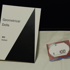 Geometrical Doll's