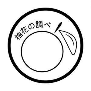 【BGM素材】 どんぐりと馬車道