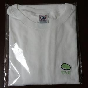 ずんだ刺繍Tシャツプレゼント ずん子&イタコ抱き枕カバー