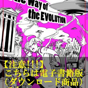 【電子版】ラスベガス格闘ゲーム世界大会『EVO』旅行記