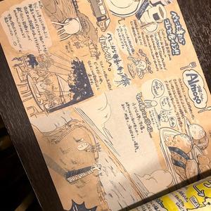 Guide by azulejo(ポルトガル旅行記)