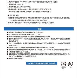 ロゴデザインスマホリング【WHITE】