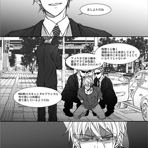 オウサマ ミステイク 前編