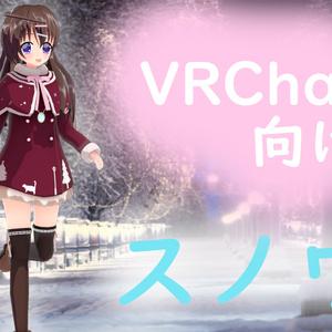 【VRChat向け】オリジナルアバター スノウ