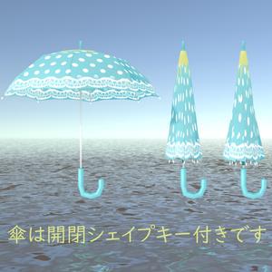 【3Dモデル】雨の日セット