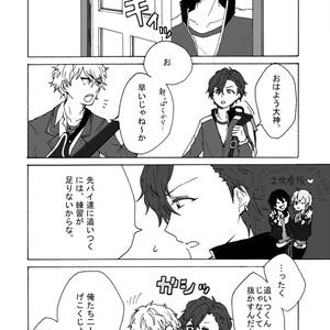 『かわいい』を究明セヨ!