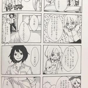 pop'n学園☆kenji先生!