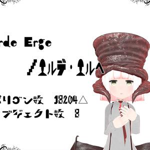 VRC向けオリジナル3Dモデル『Erde Erge(エルデ・エルヘ)』