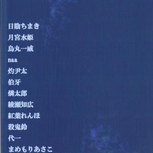 【キラレイ】Nocturne