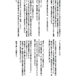【月L】JOKER